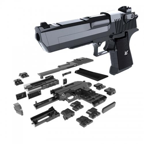 Конструктор «Пистолет»