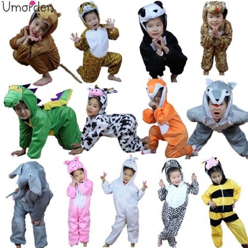 Маскарадный костюм в виде животных
