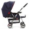 Детская коляска Geoby C258G