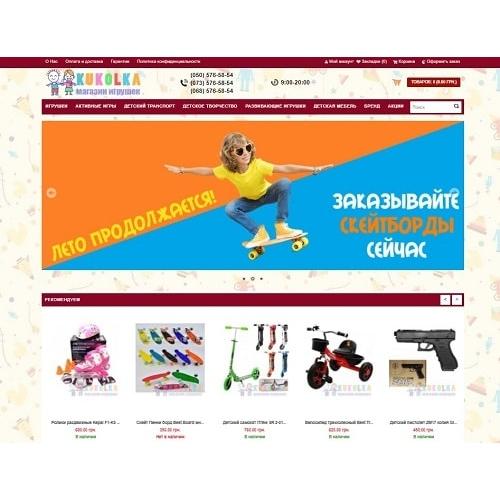 Kukolka.com.ua