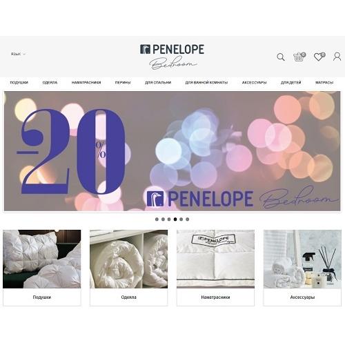 Penelopebedroom.com.ua