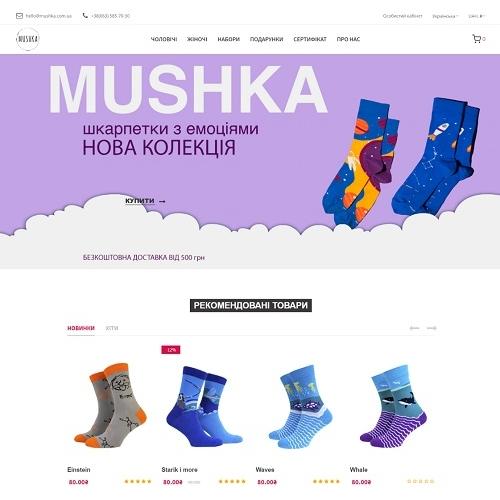 Mushka.com.ua