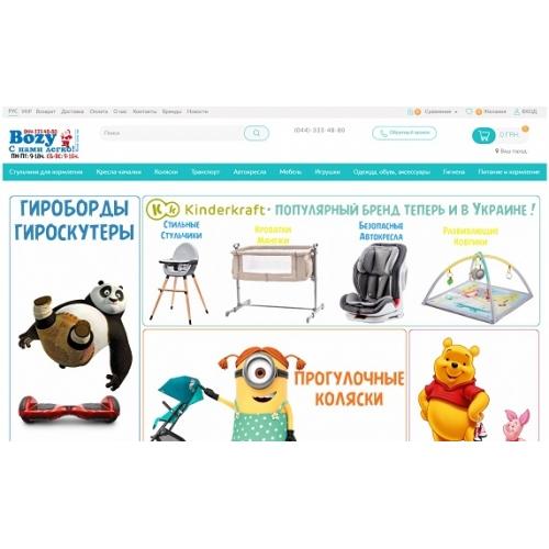 Bozy.com.ua