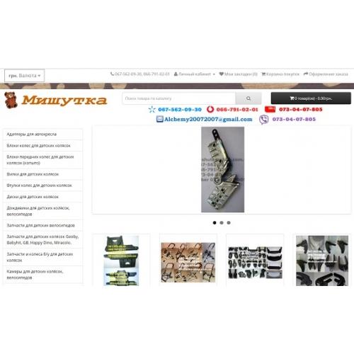 Mishutka-shop.com.ua