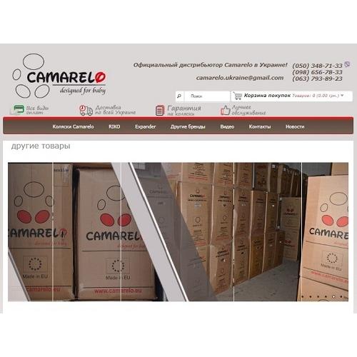 Camarelo.org.ua