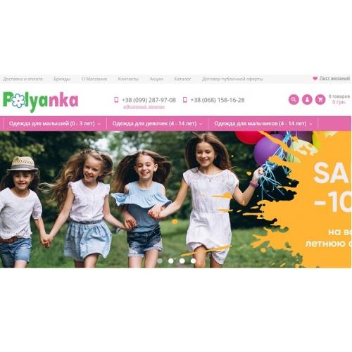 Polyanka.com.ua