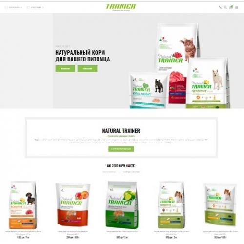 Trainer-korm.com.ua