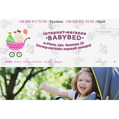 Babybed.rv.ua