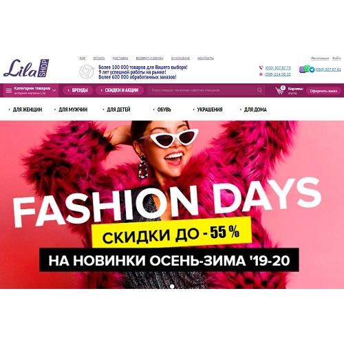 Lila-shop.ua