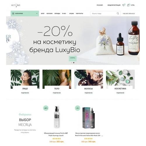 Hitomi.com.ua