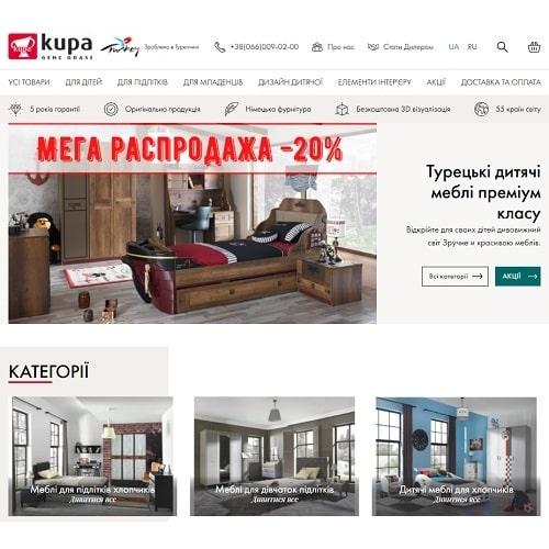 Kupamebel.com