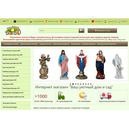 Su-venir.com.ua