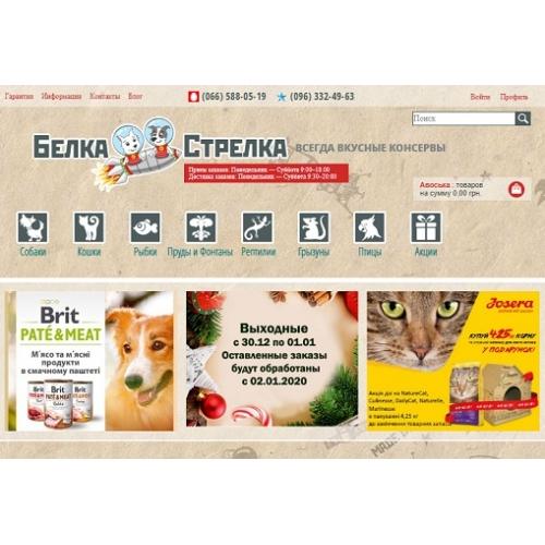 Belkaistrelka.com.ua