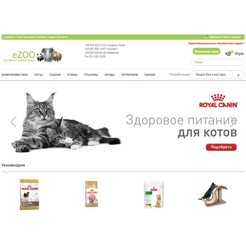 Ezoo.com.ua