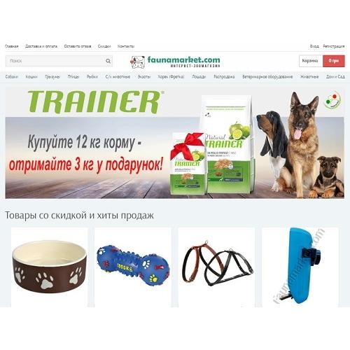 Faunamarket.com