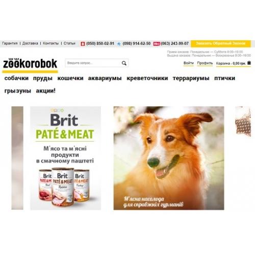 Zookorobok.com.ua