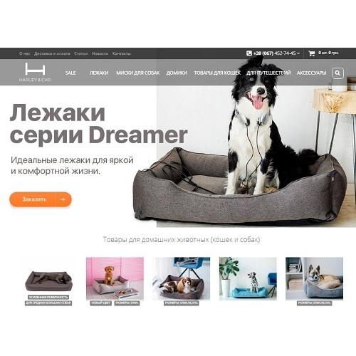 Harleyandcho.com.ua