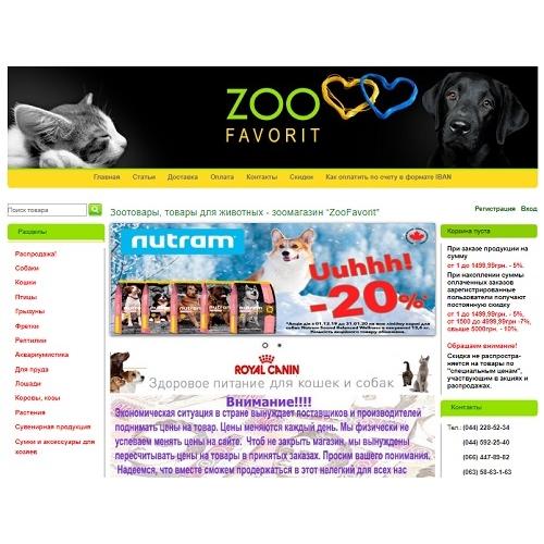 Zoofavorit.com.ua