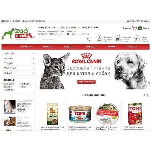 Zooshopik.com.ua