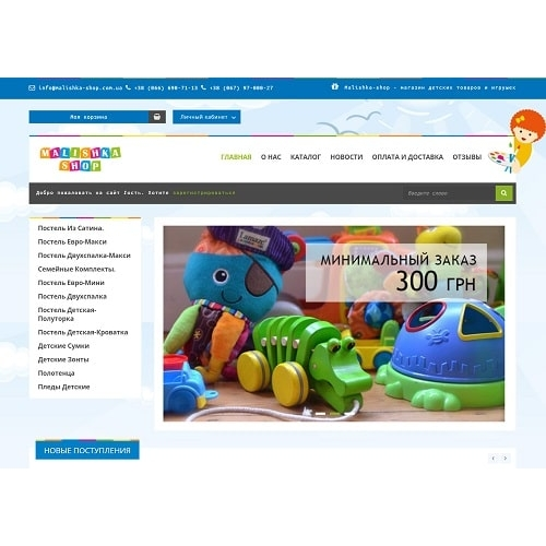 Malishka-shop.com.ua