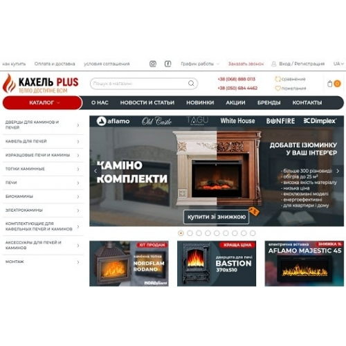 Kahelplus.com.ua