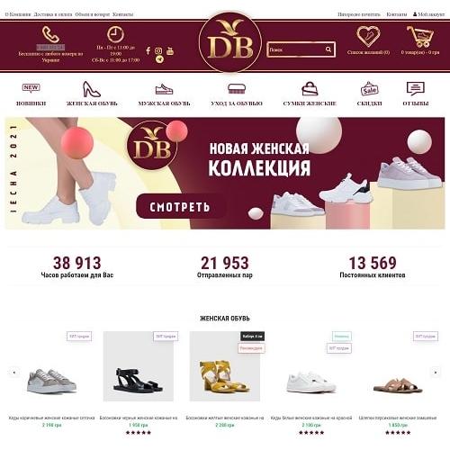 Dpbukin.com