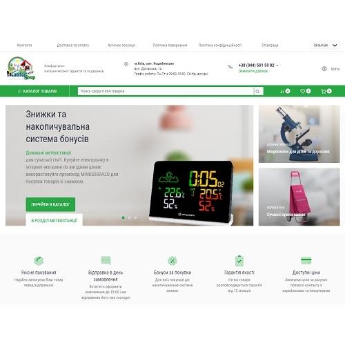 Comfortshop.com.ua