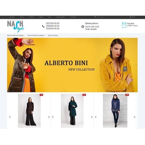Nashstyle.com.ua