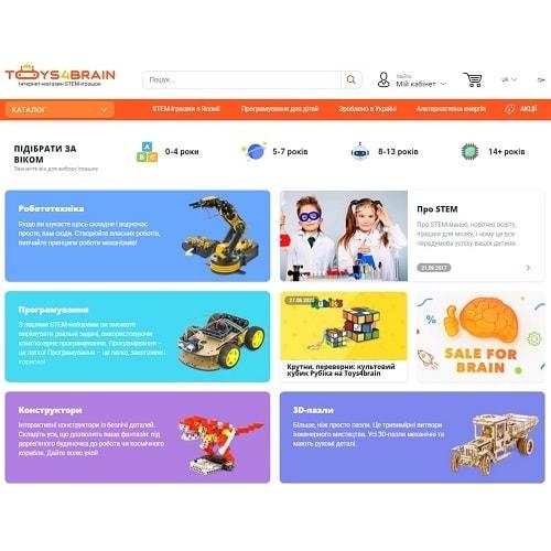 Toys4brain.com.ua