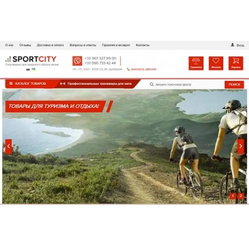 Sportcity.com.ua