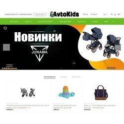 Avtokids.com.ua