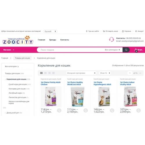 Zoocity.store