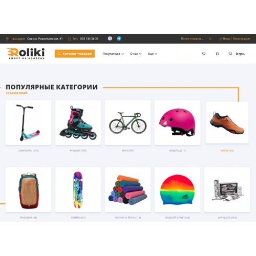 Roliki.ua