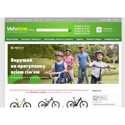 Velotime.com.ua