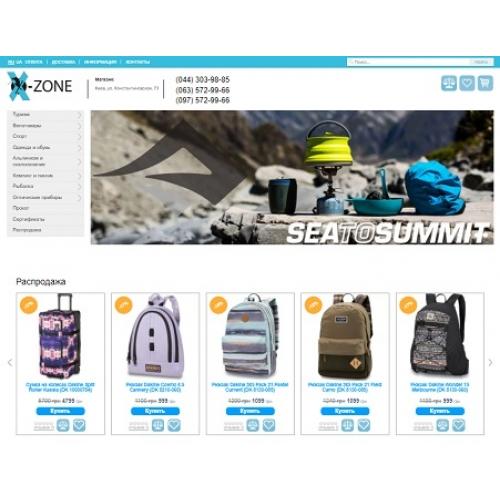 X-zone.com.ua