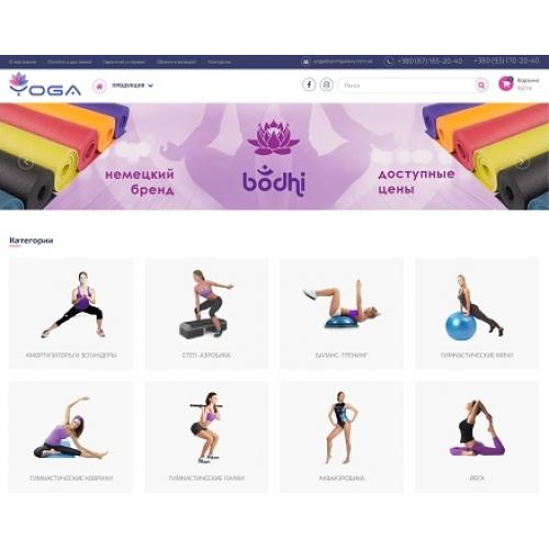 Yoga-ua.com