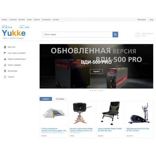 Yukke.com.ua