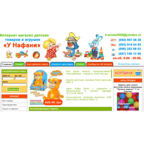 Ynafani.com.ua