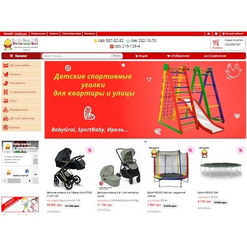 Bebe-market.com.ua