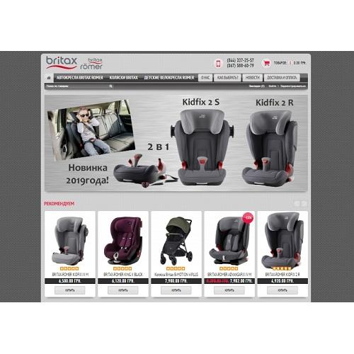 Shop-britax-romer.com.ua