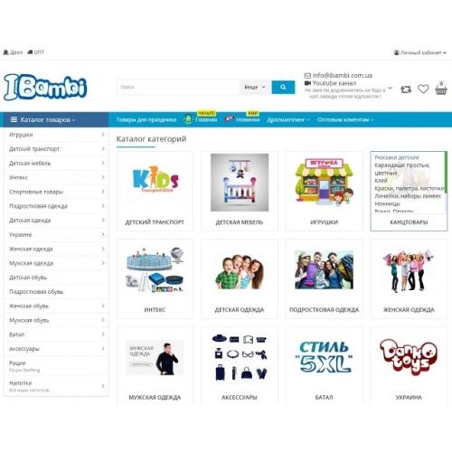 iBambi.com.ua