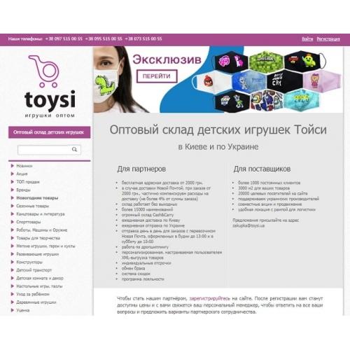 Toysi.ua