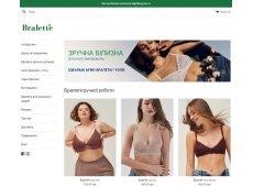 Bralette.com.ua