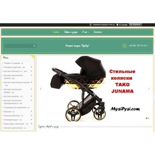 Mysipysi.com