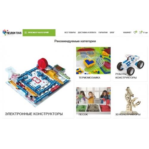 Neuron-toys.com