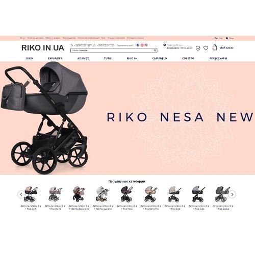 Riko.net.ua