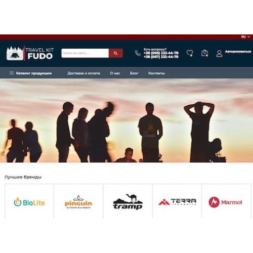 Travelkit.fudo.ua