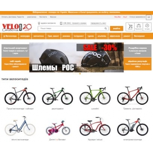 Veloonline.com