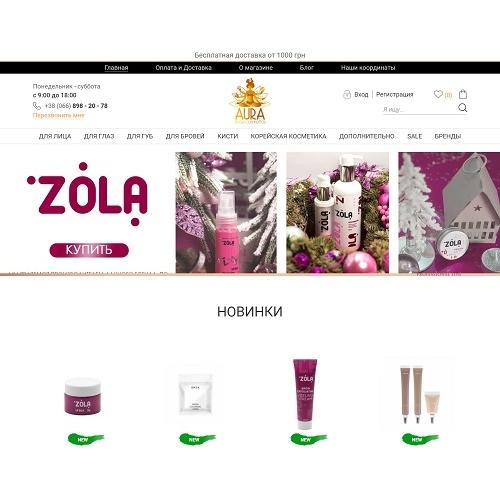 Aura-shop.net