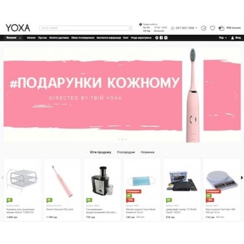 Yoxa.com.ua